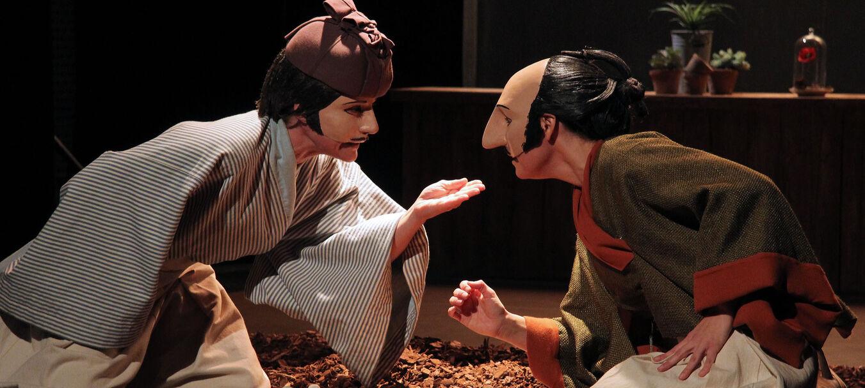 Caché dans son buisson de lavande, Cyrano sentait bon la lessive | Taî Le Thanh – Hervé Estebeteguy - C<sup>ie</sup> Hecho en casa